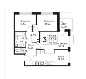 Планировка трехкомнатной квартиры в Южное Бунино